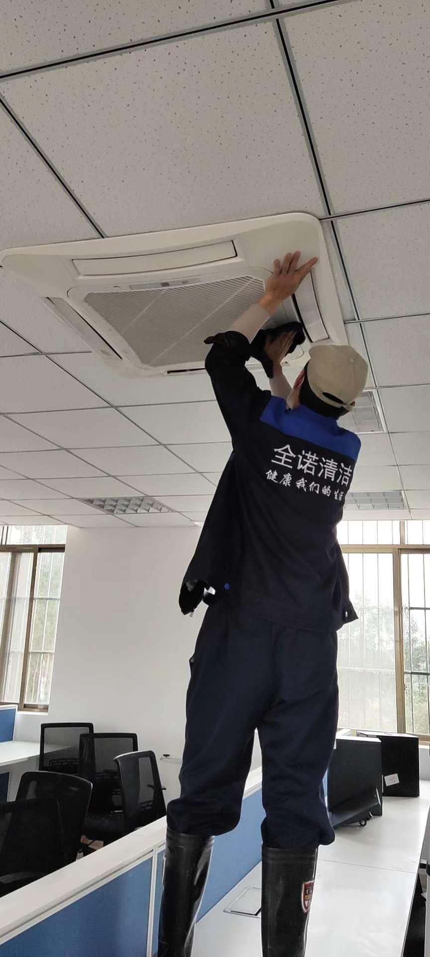 南宁家电清洗公司-广西全诺清洁万博登陆地址有限公司