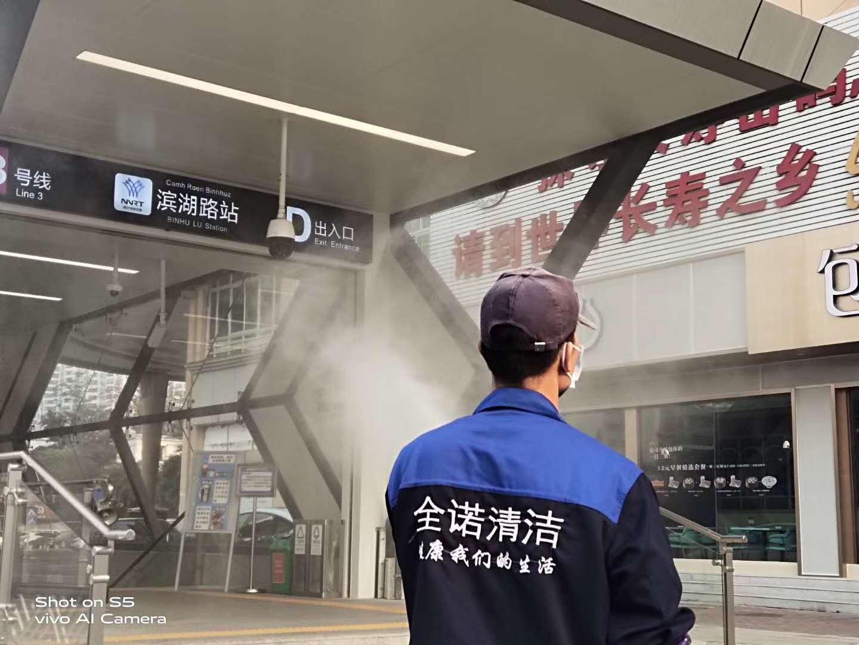 南宁消毒杀菌公司-广西全诺清洁万博登陆地址有限