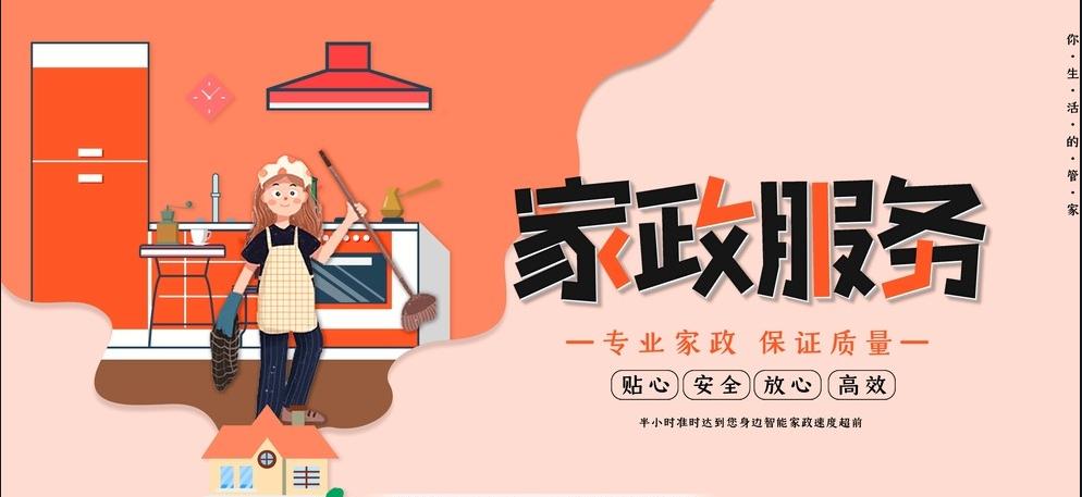 """南宁万博max官网手机版公司行业资讯:""""走进新时代聚"""
