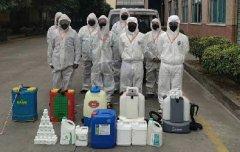 专业有害生物防制团队